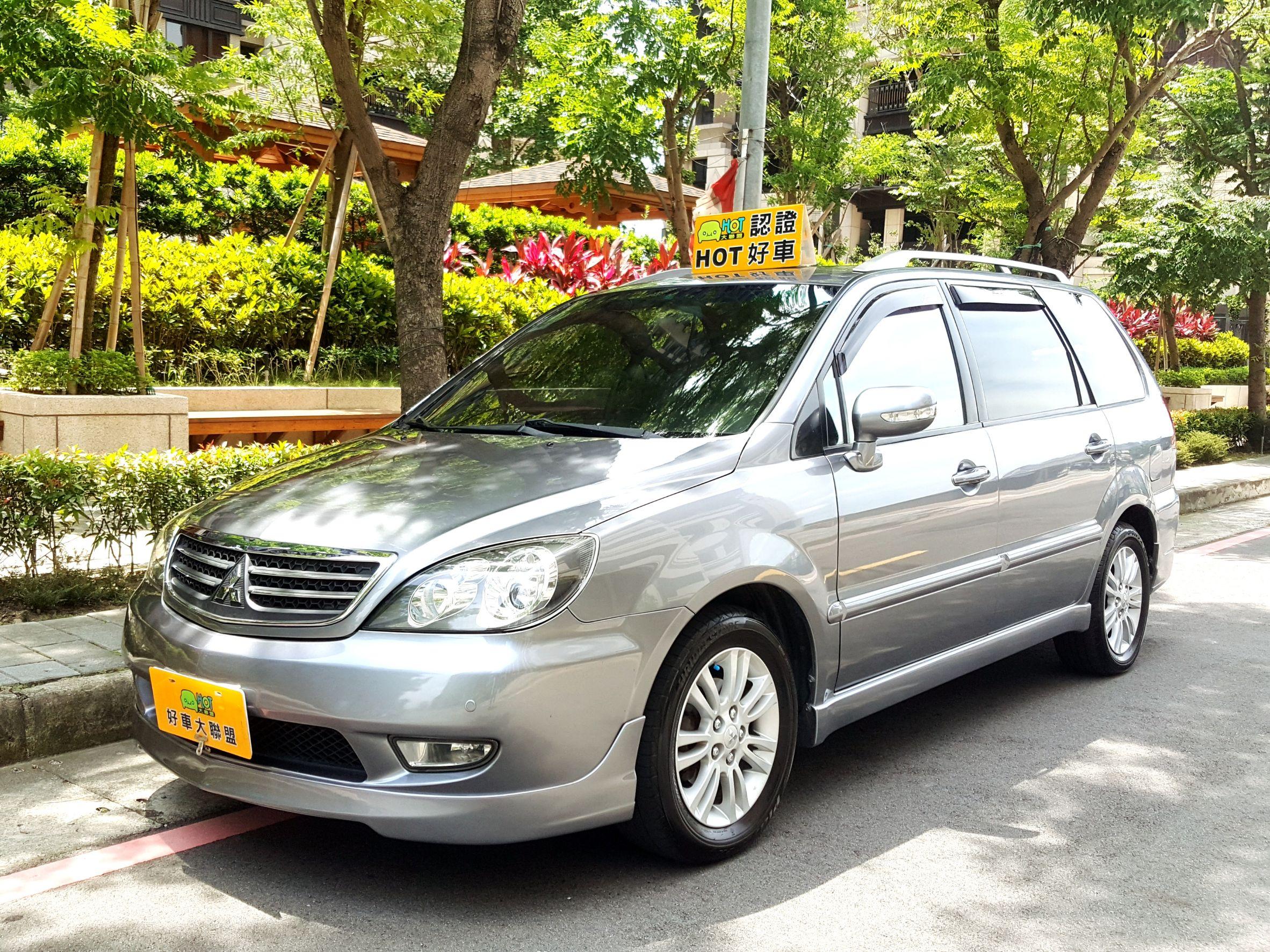 2009 Mitsubishi 三菱 Savrin
