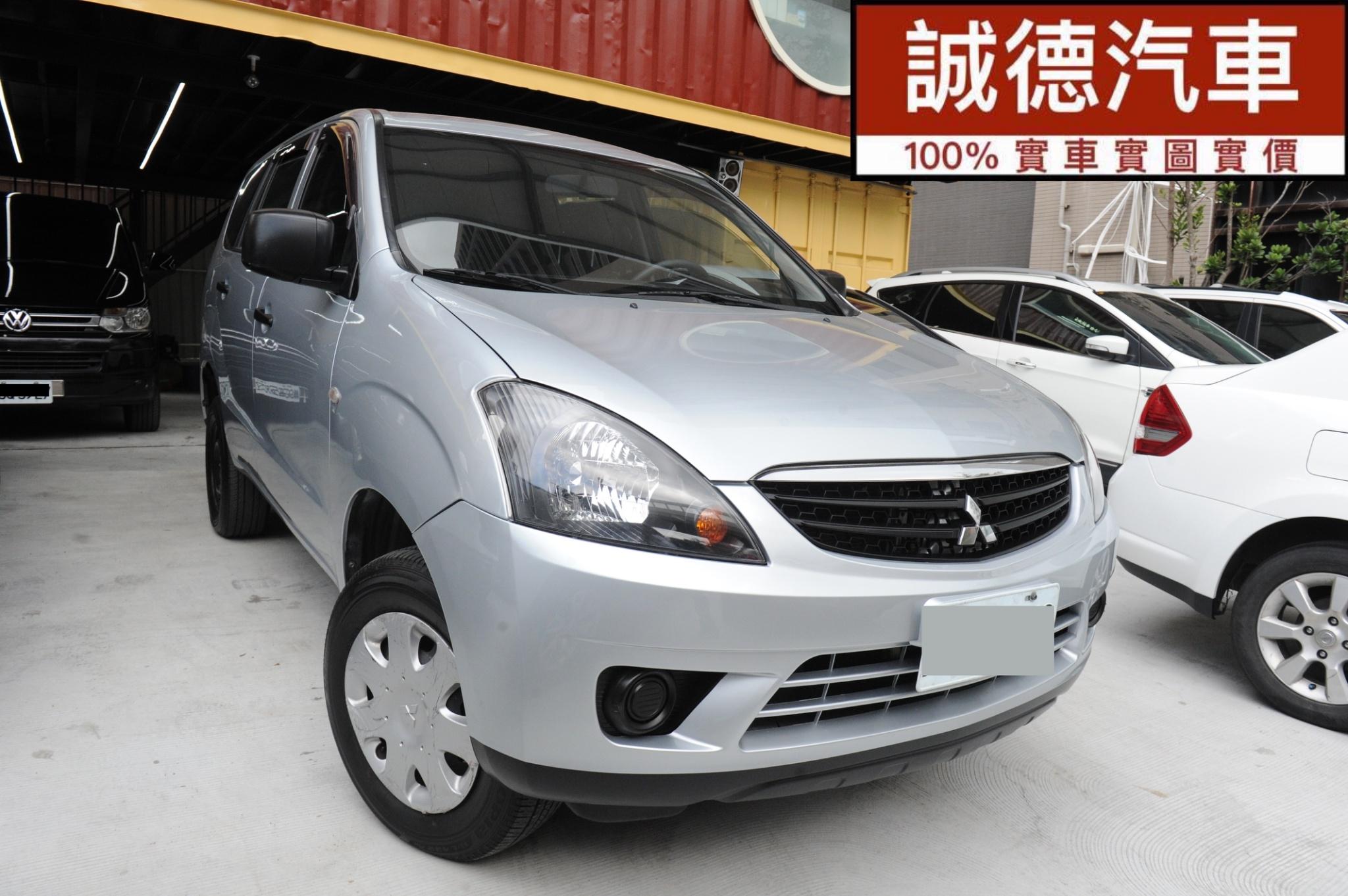 2013 Mitsubishi 三菱 Zinger