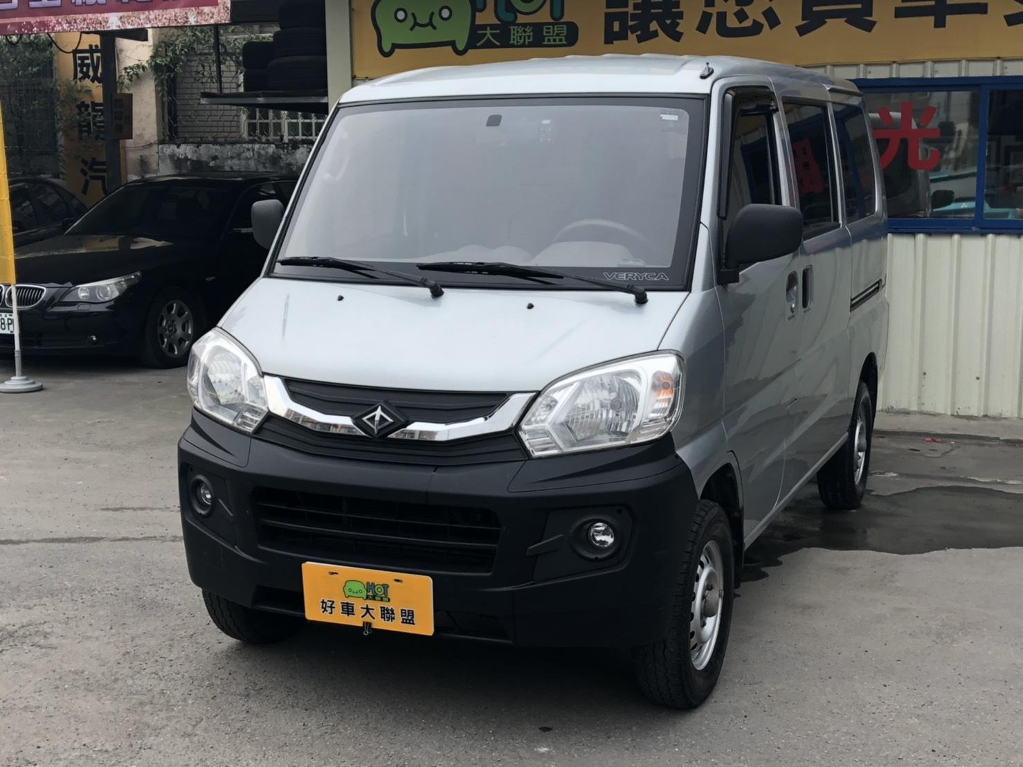 2014 Mitsubishi 商用車