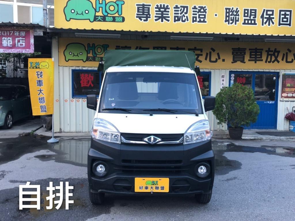 2018 Mitsubishi 三菱 商用車
