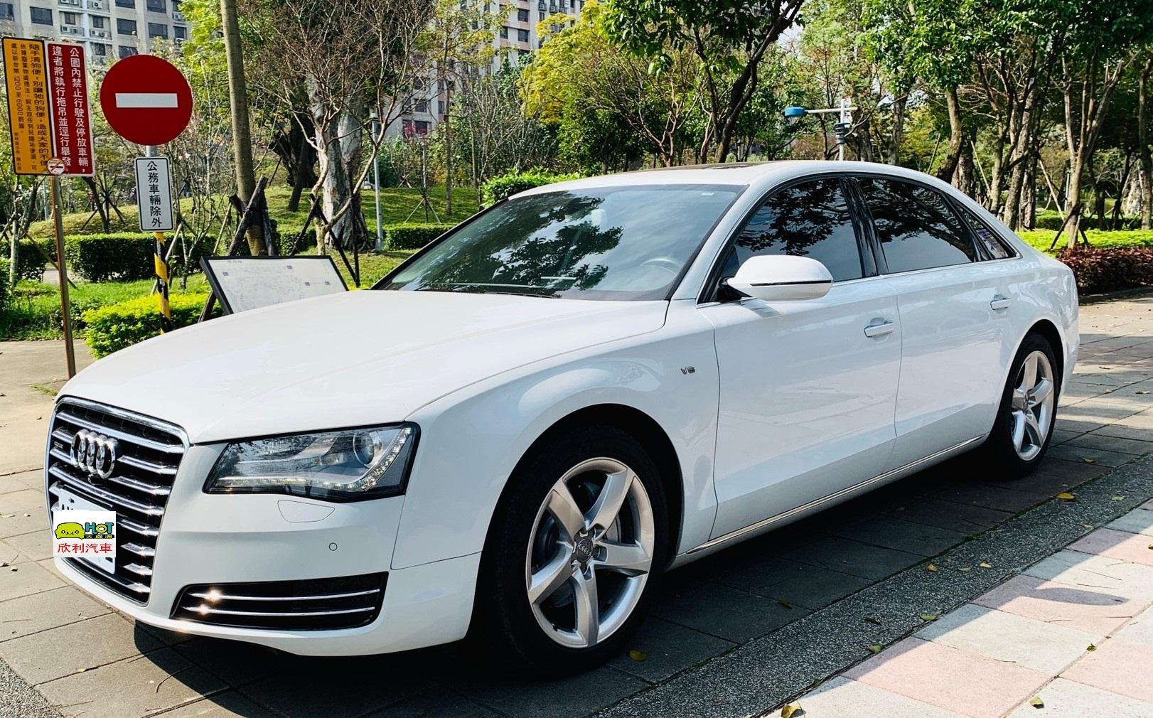 2012 Audi 奧迪 A8