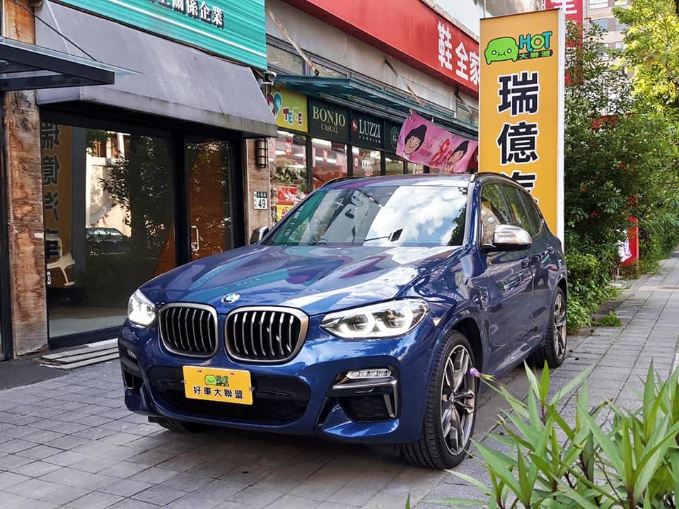 2017 BMW 寶馬 X3