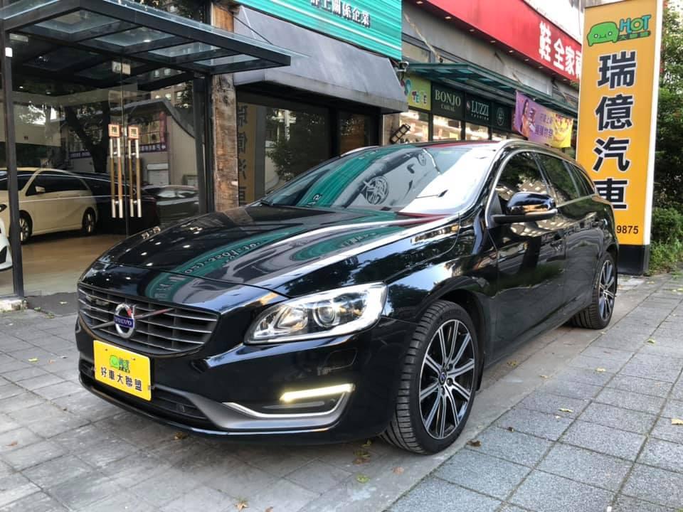 2013 Volvo 富豪 V60