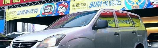 2010 Mitsubishi 三菱 Zinger