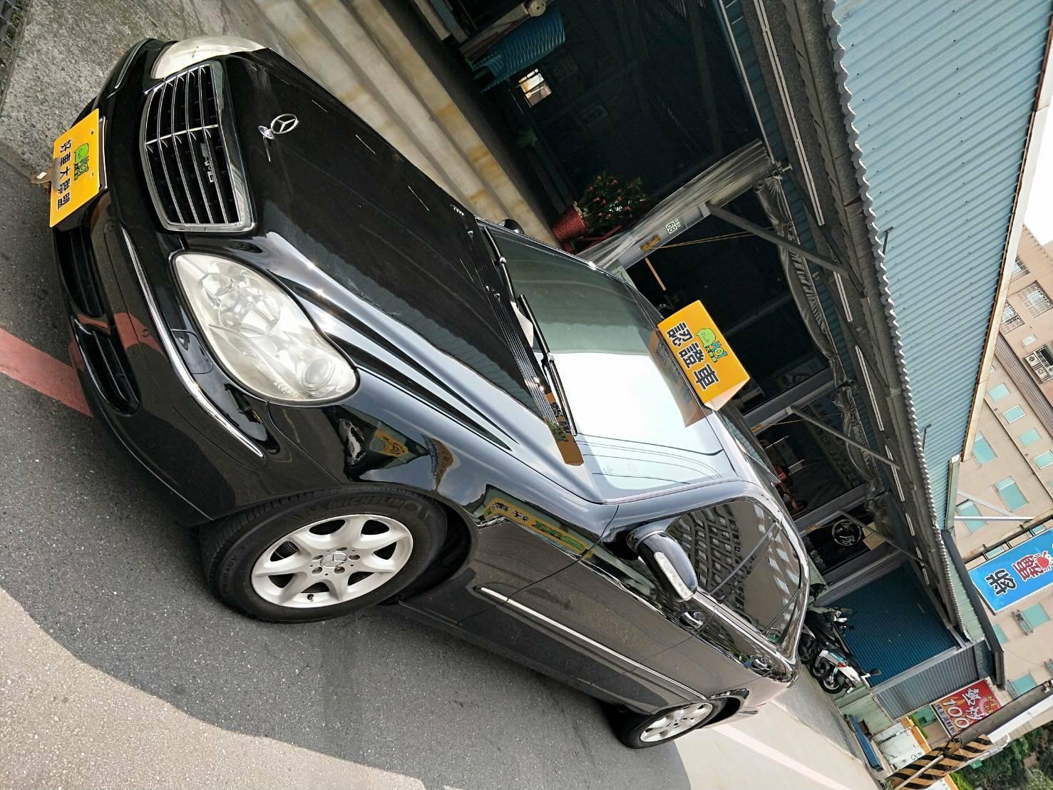 2003 M-Benz 賓士 S-class