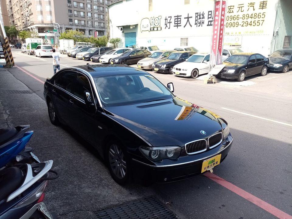 BMW 寶馬 2005 7-Series