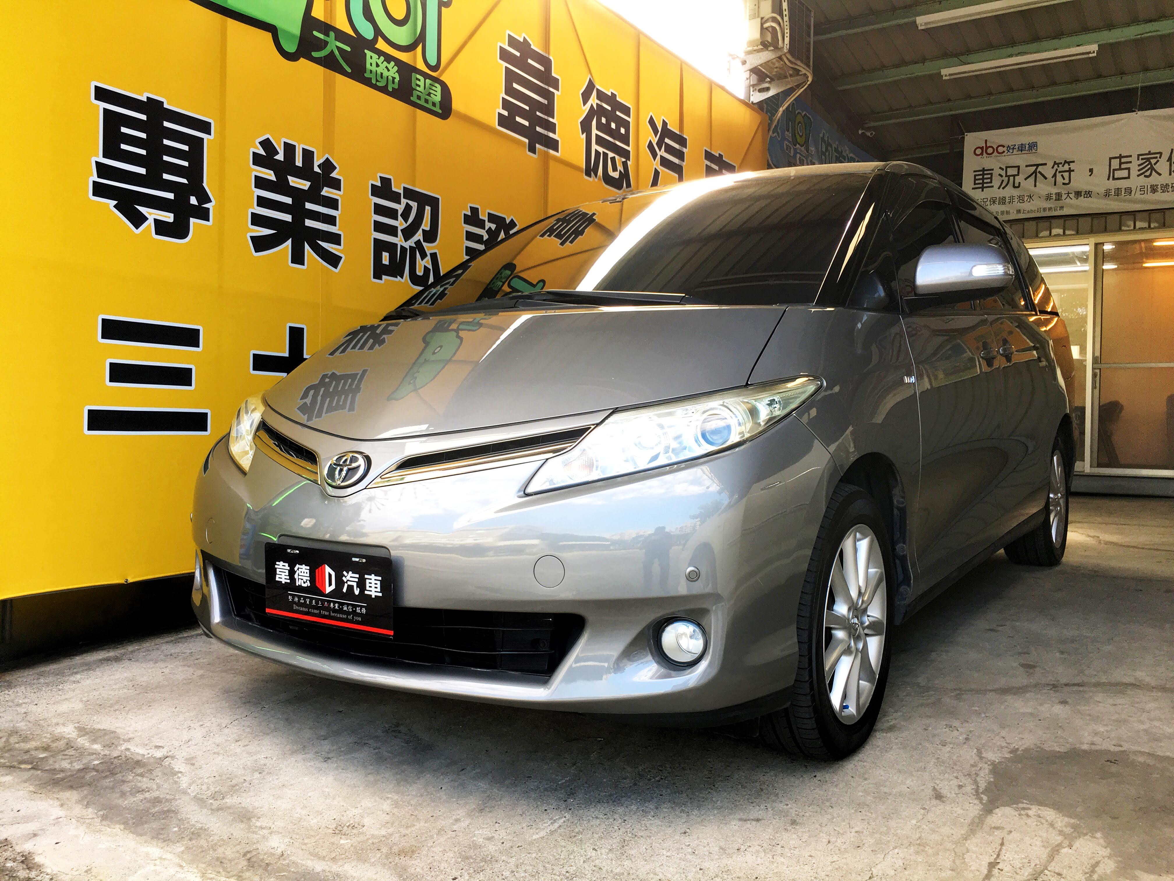 2012 Toyota 豐田 Previa