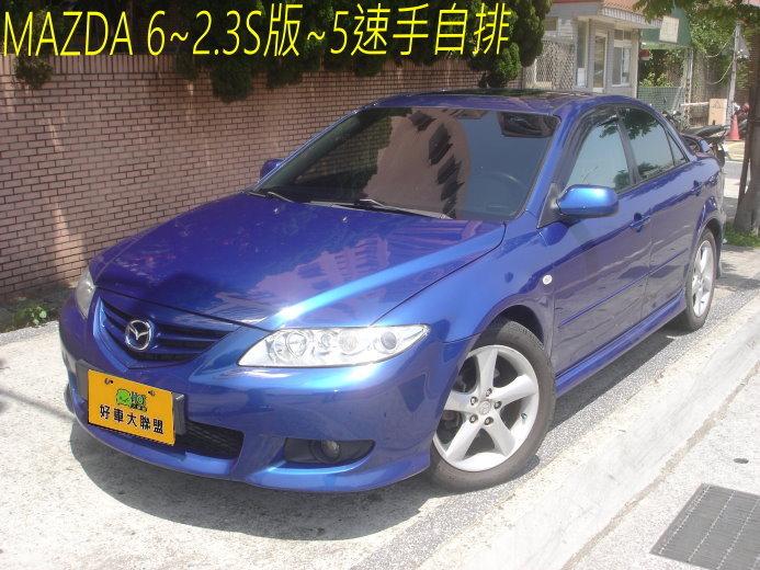 2004 Mazda 馬自達 6