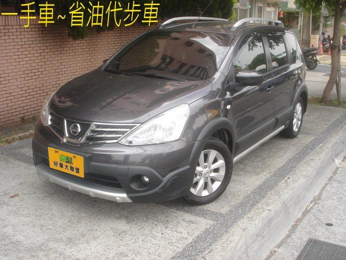 2015 Nissan 日產 Livina