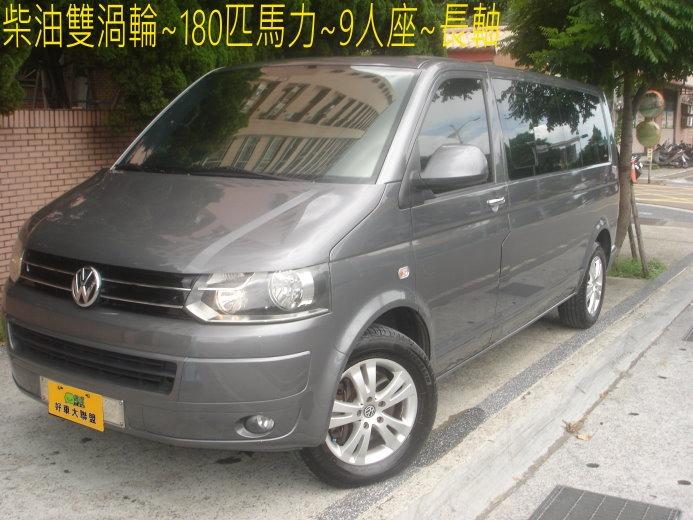 2011 Volkswagen 福斯 T5