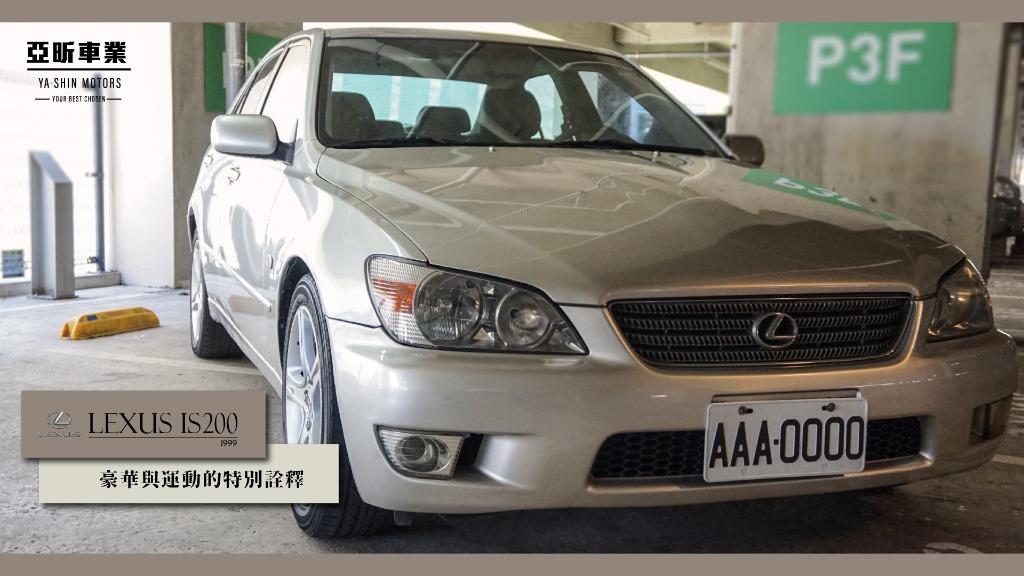 1999 Lexus 凌志 Is