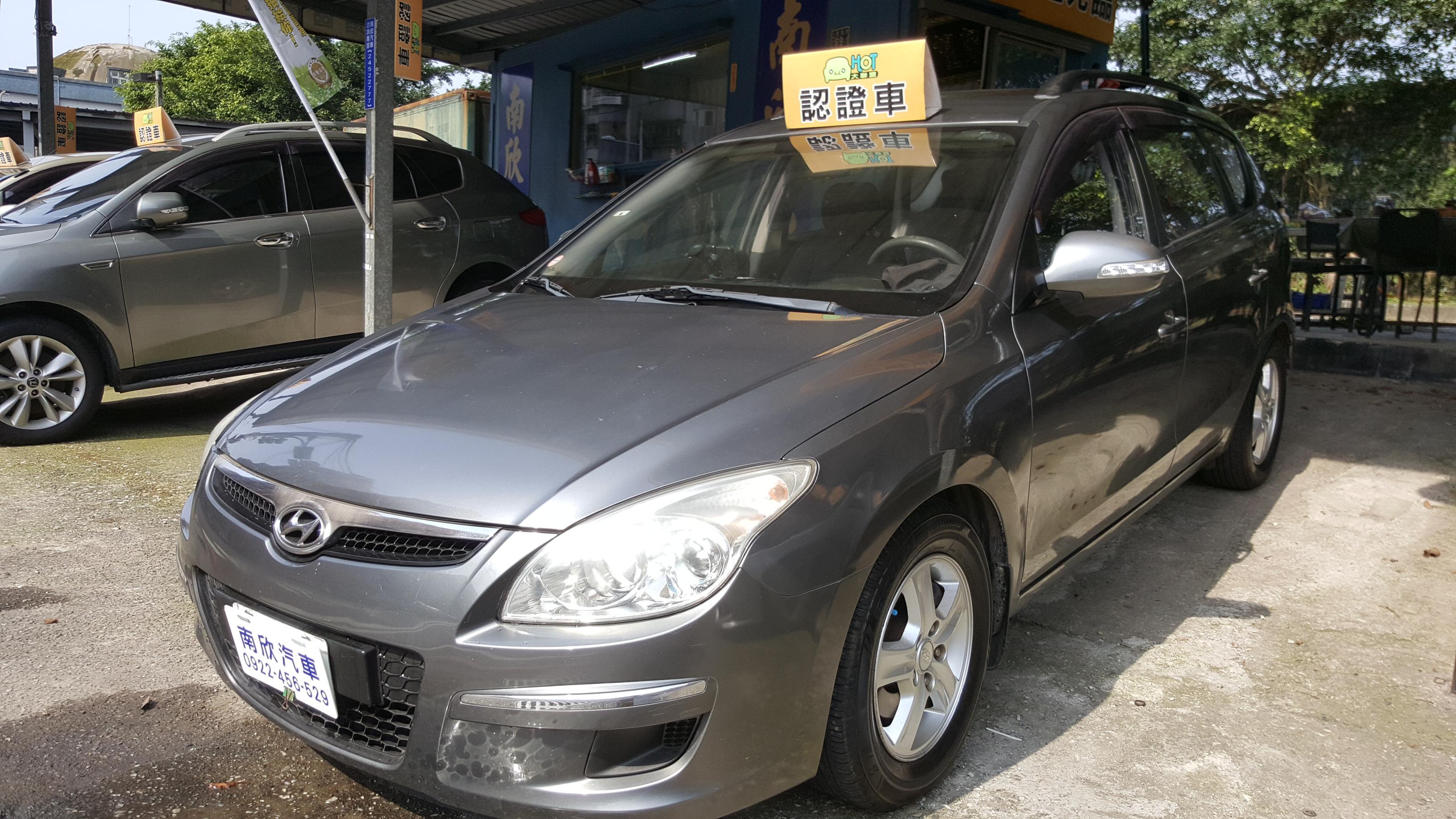 2009 Hyundai 現代 I30 cw