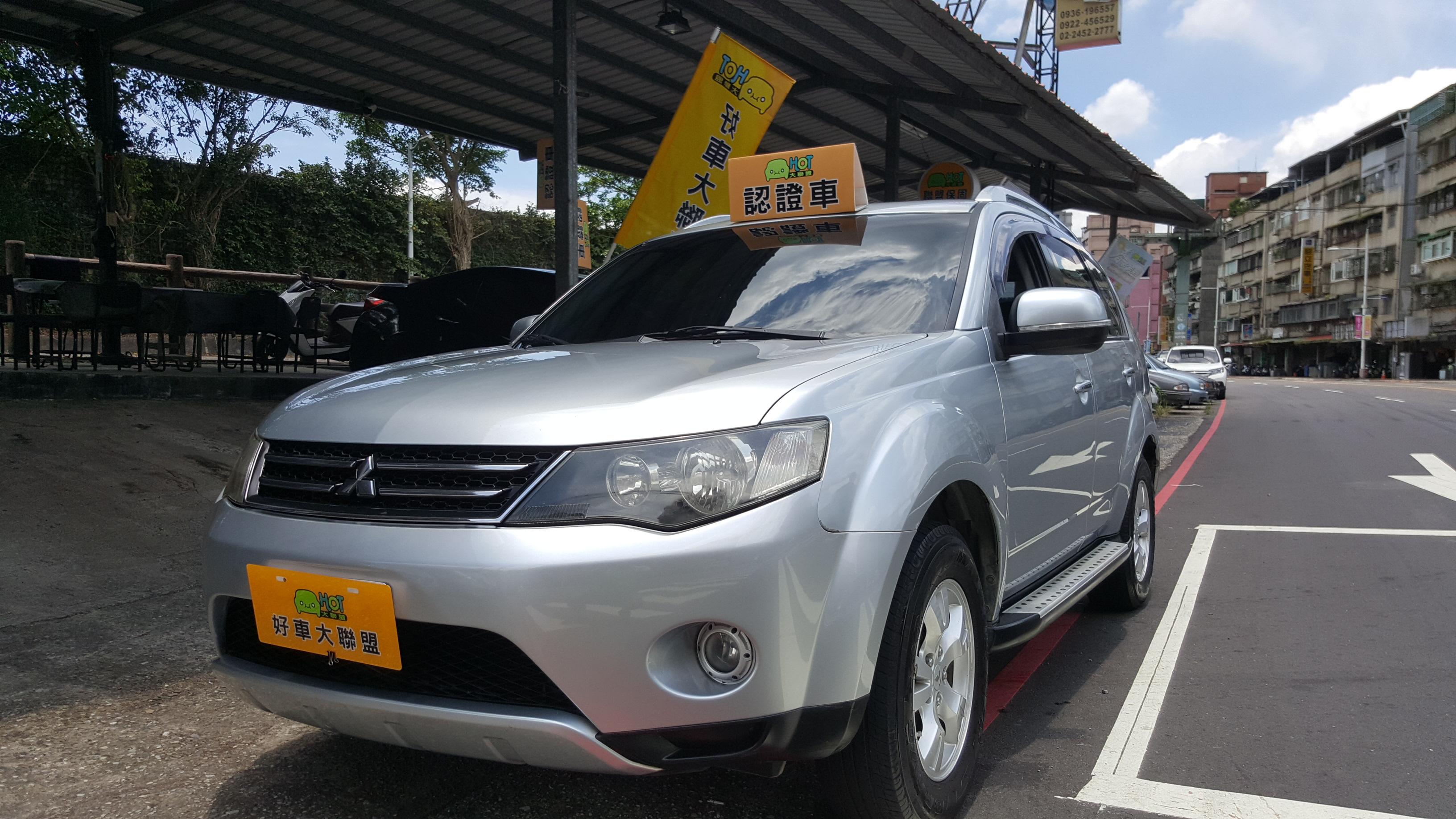 2009 Mitsubishi 三菱 Outlander