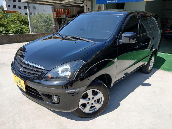 2011 Mitsubishi Zinger