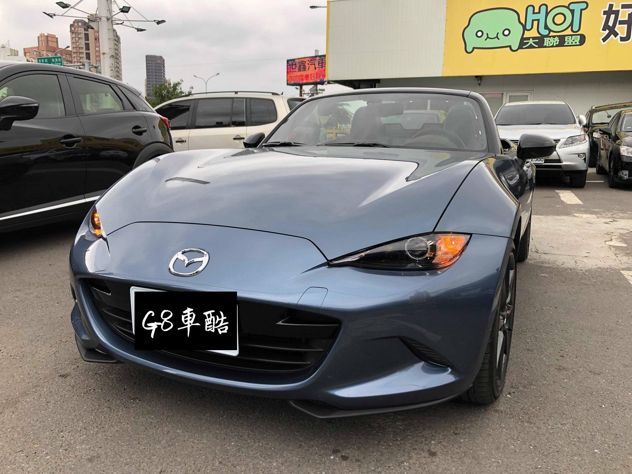 2017 Mazda 馬自達 Mx-5