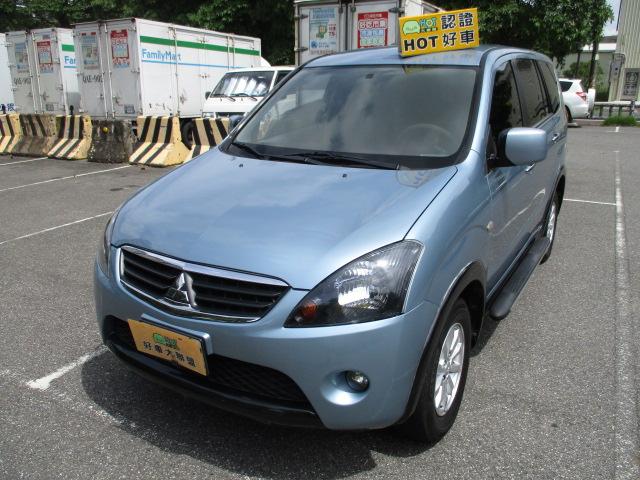 2006 Mitsubishi Zinger