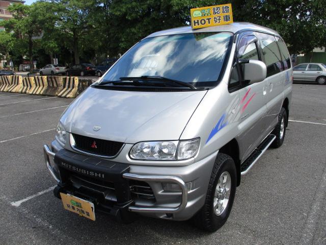 2000 Mitsubishi Space gear