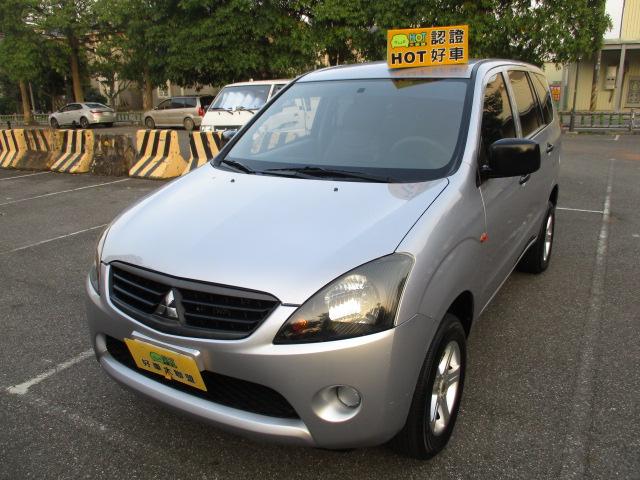 2008 Mitsubishi Zinger