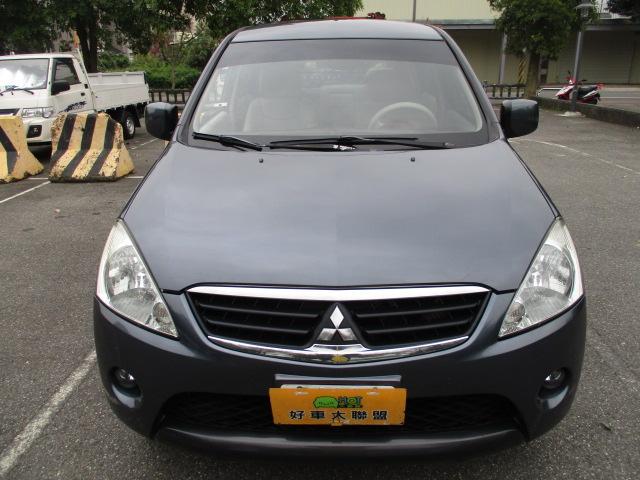 2007 Mitsubishi 三菱 Zinger