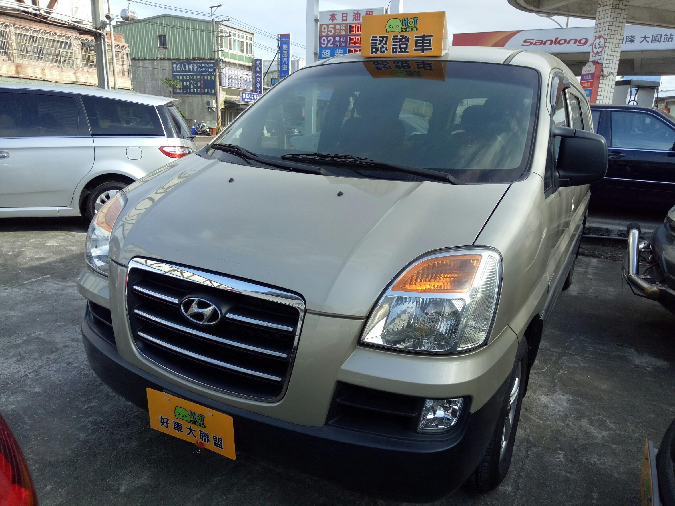 2006 Hyundai Grand starex