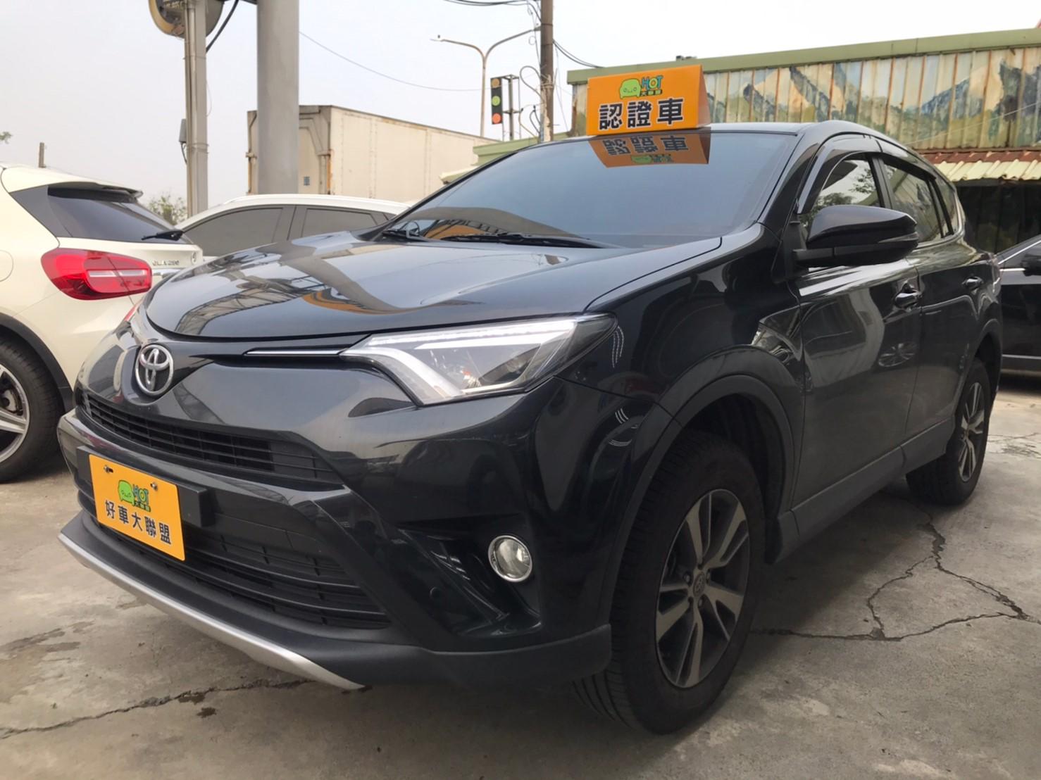2016 Toyota 豐田 Rav4
