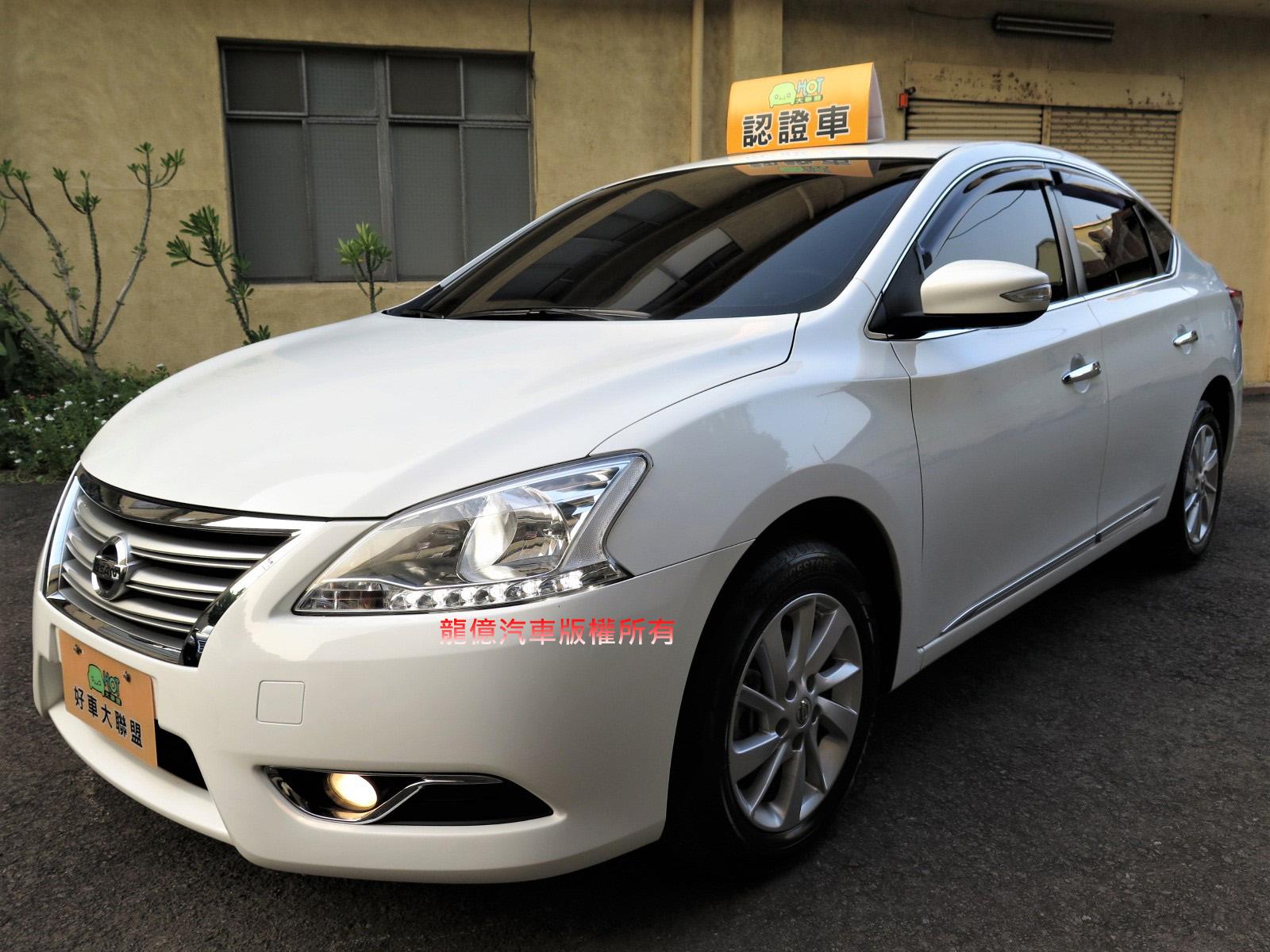 2017 Nissan 日產 Sentra