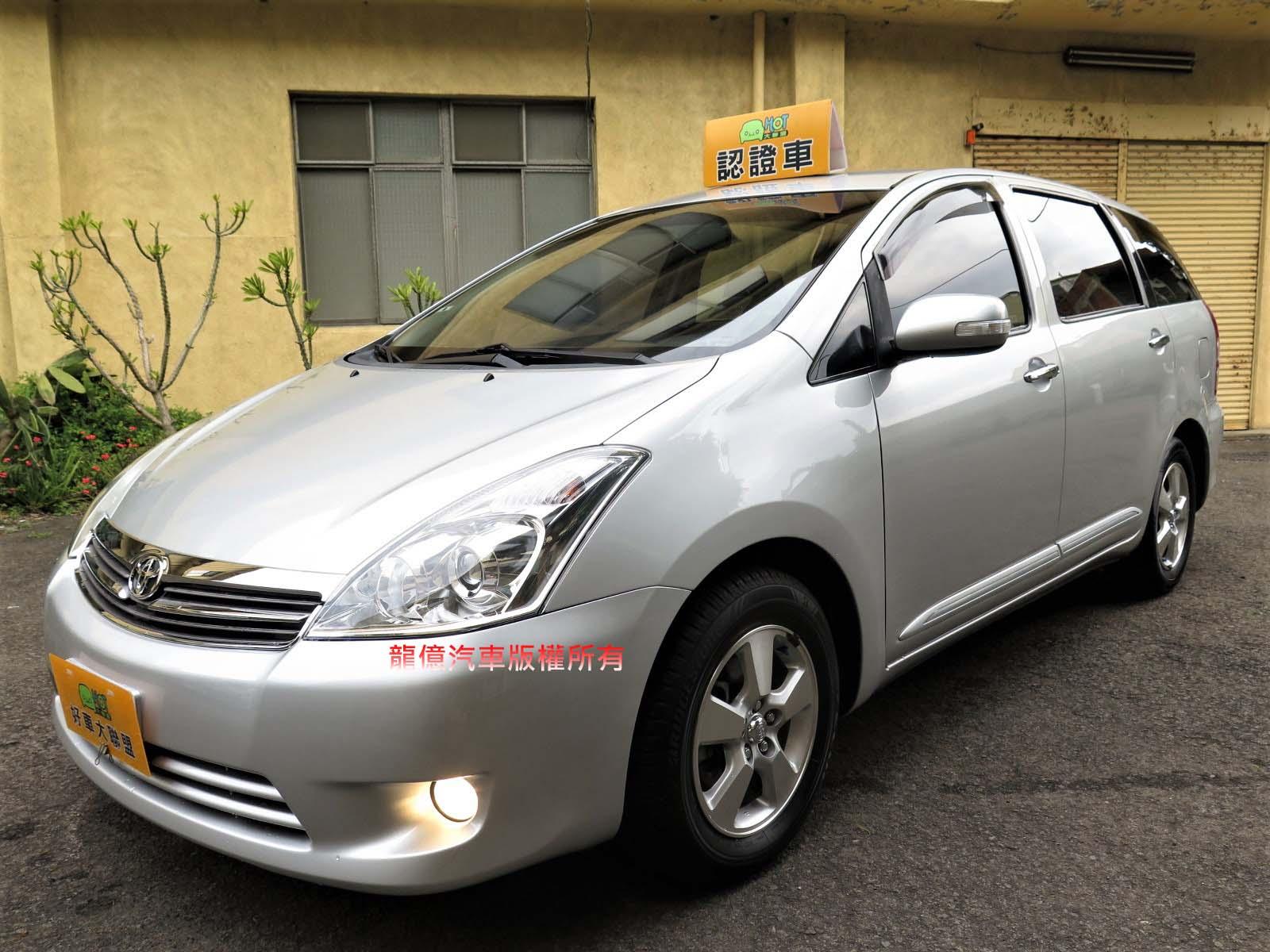 2008 Toyota 豐田 Wish
