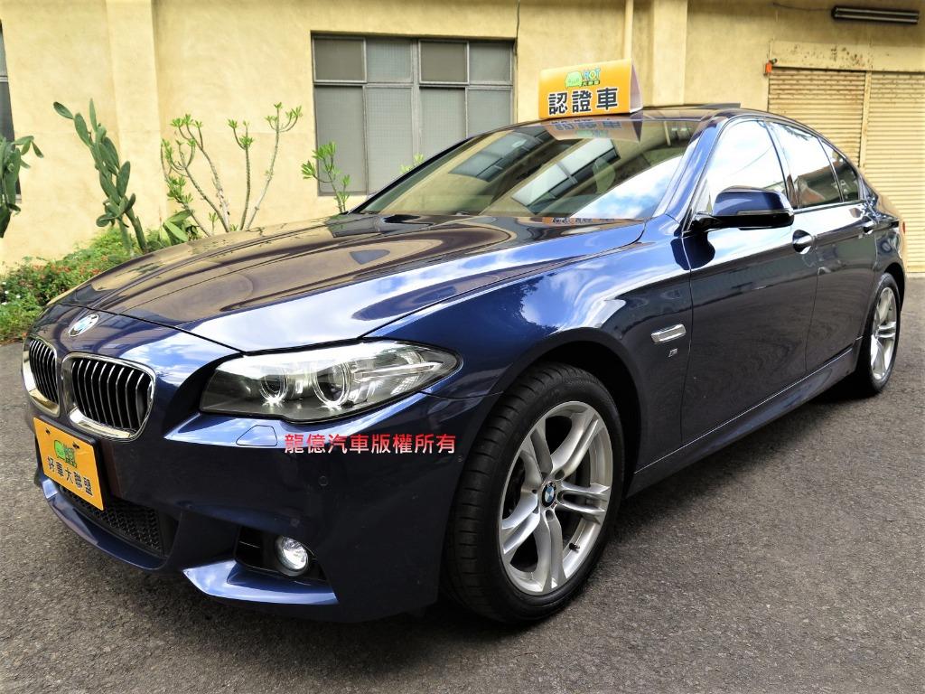2015 BMW 寶馬 5-series sedan