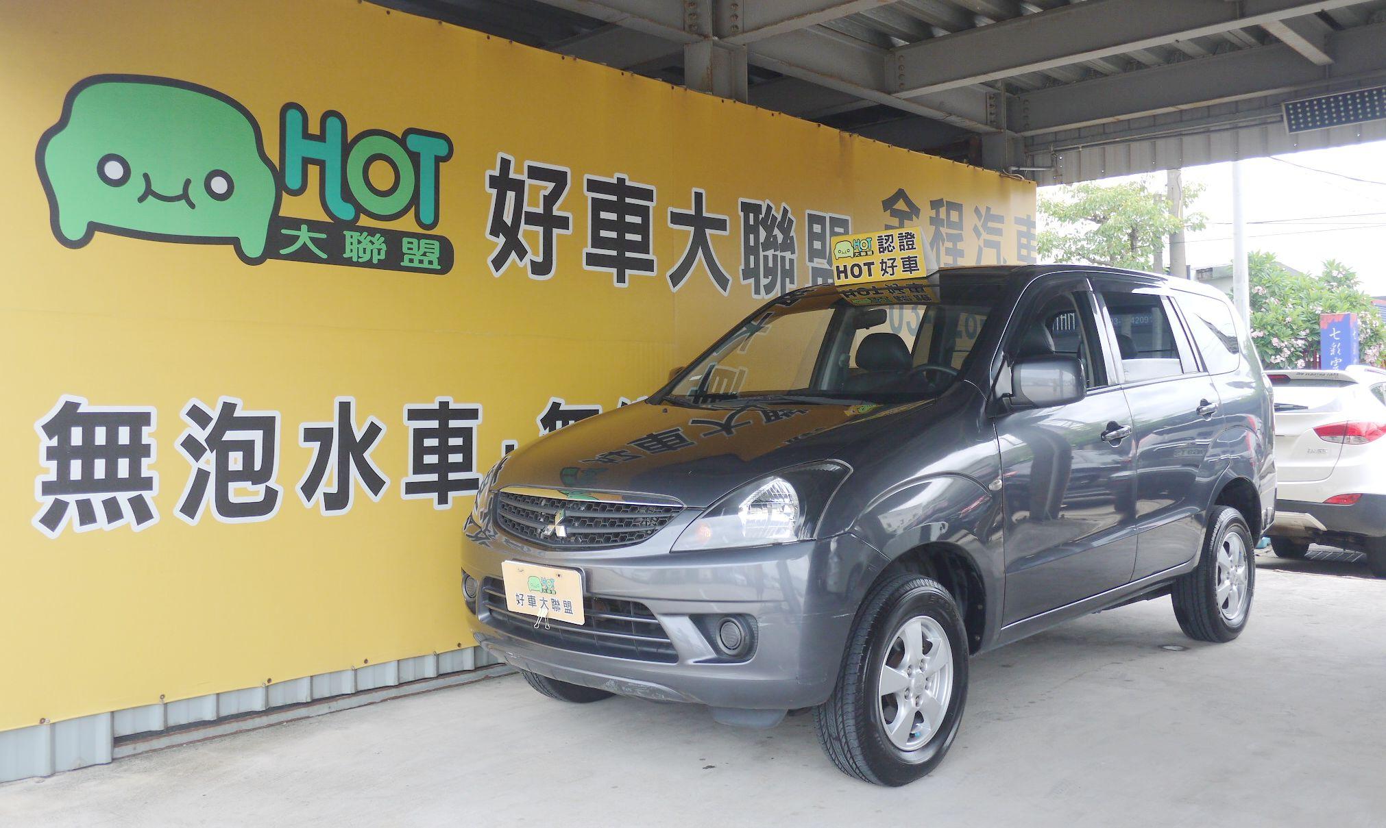 2013 Mitsubishi Zinger