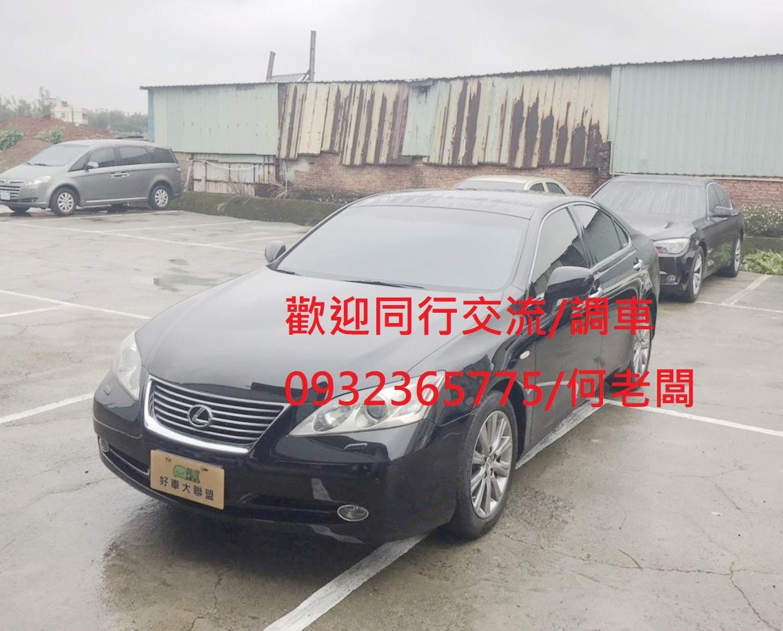 2009 Lexus 凌志 Es