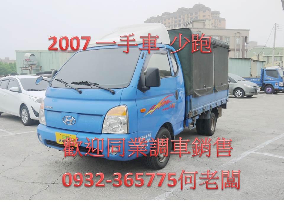 2007 Hyundai 現代 Porter
