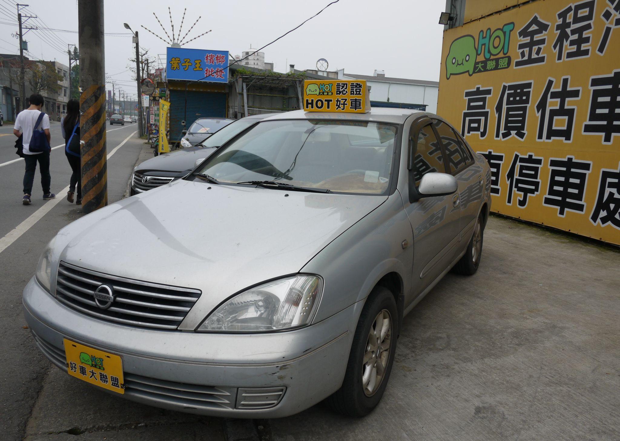 2004 Nissan 日產 Sentra