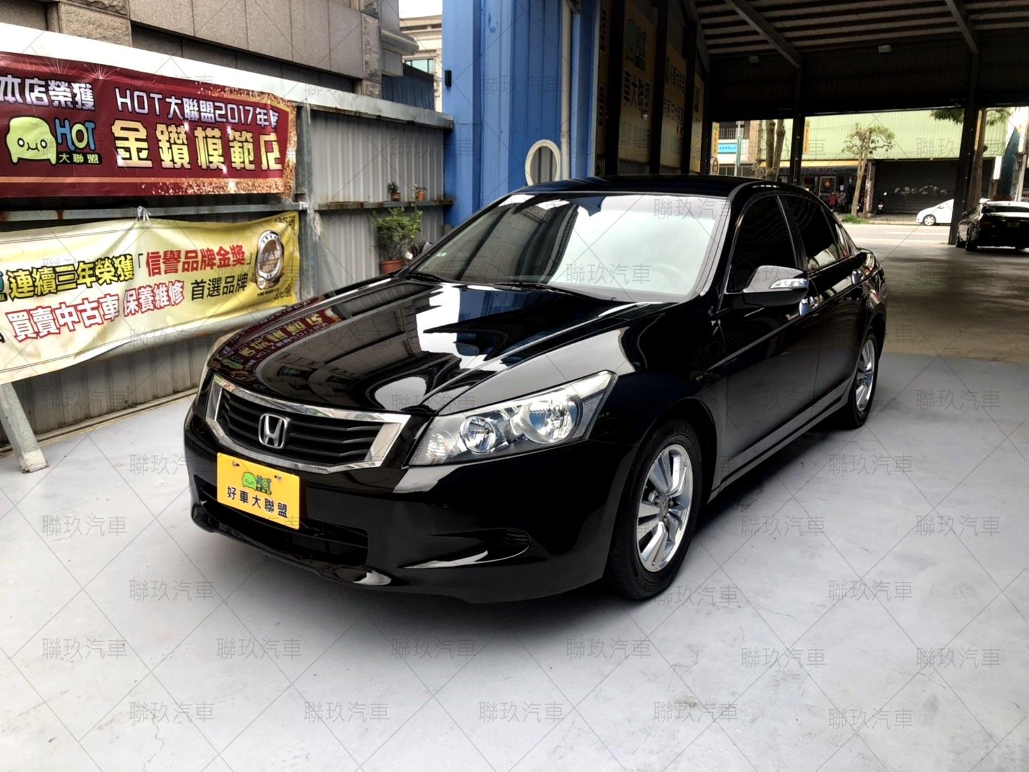 2009 Honda 本田 Accord