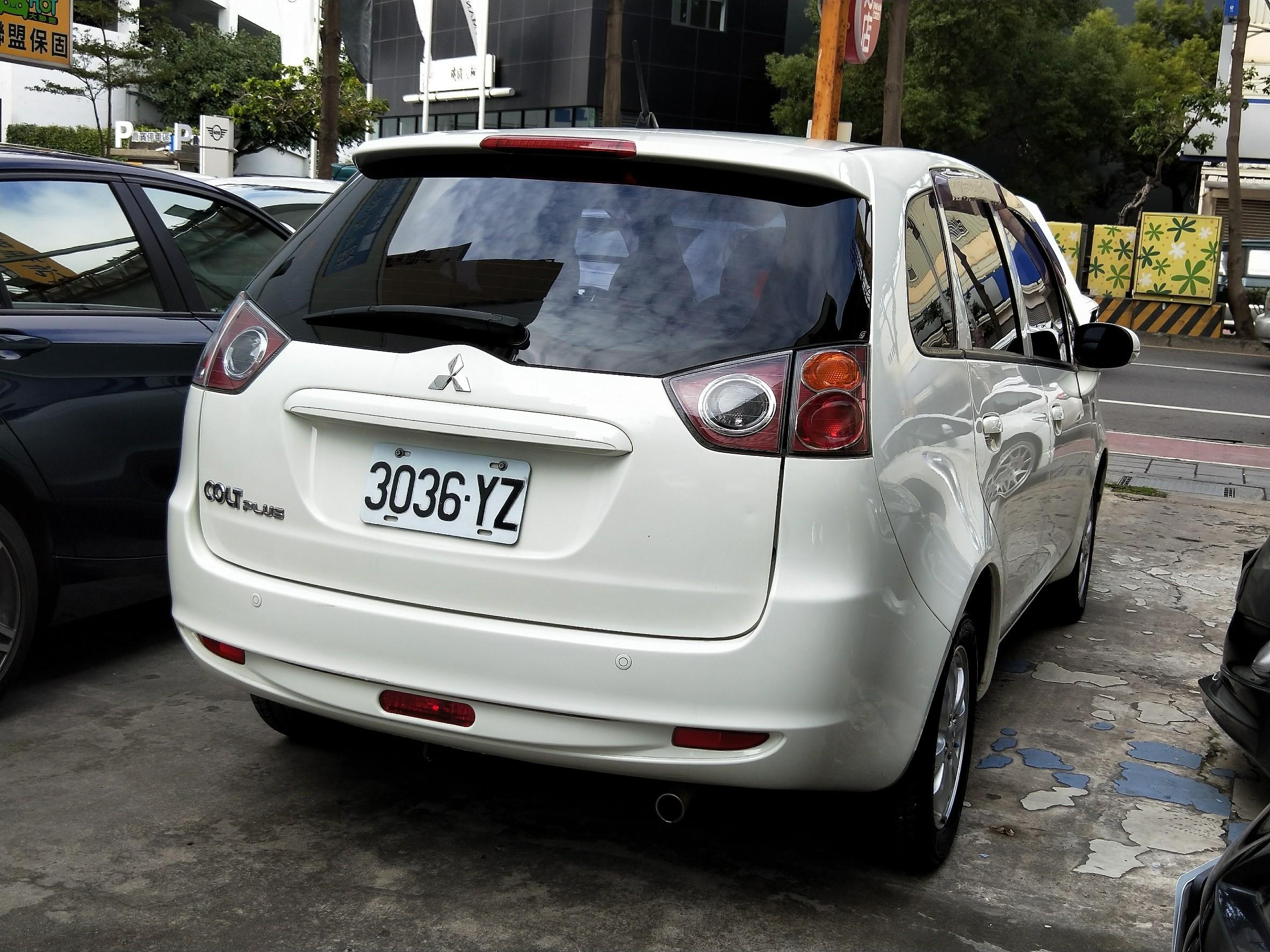 2010 Mitsubishi Colt plus