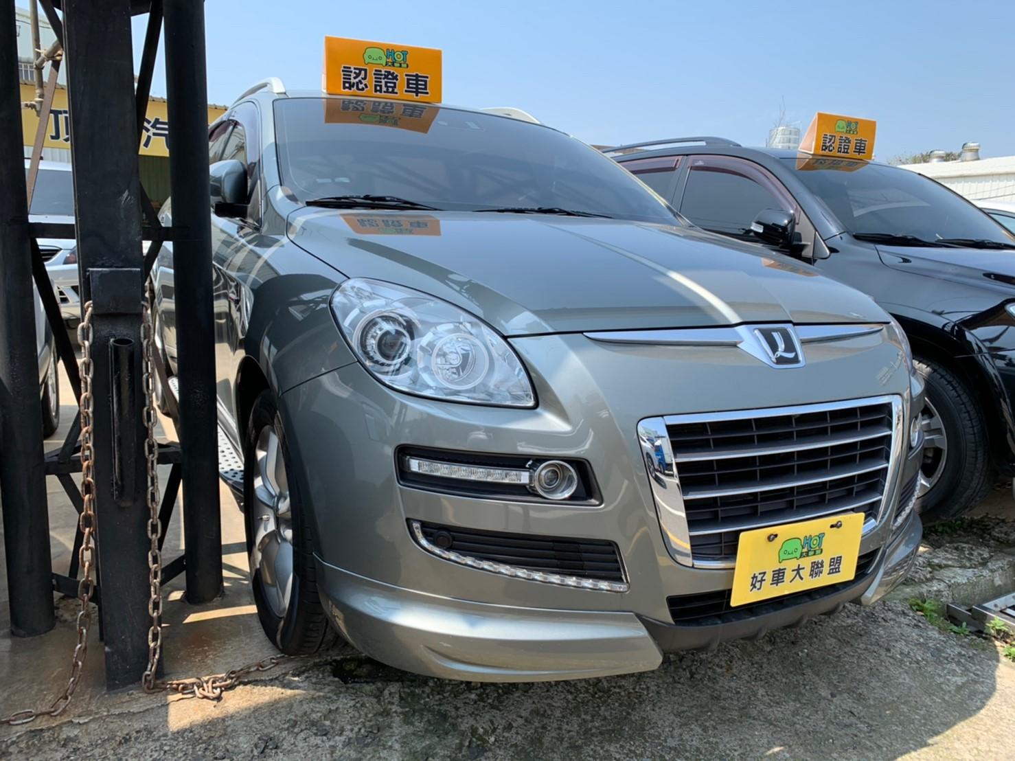 2012 Luxgen 納智捷 U7 Turbo