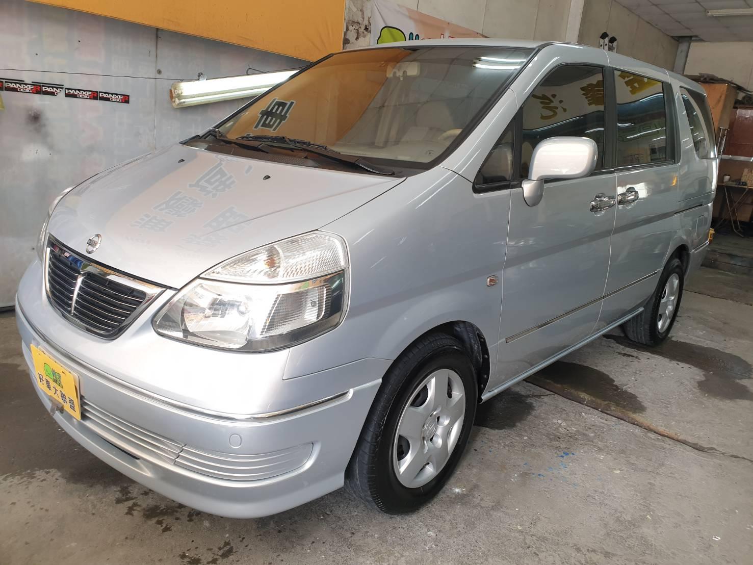 2005 Nissan 日產 Sentra