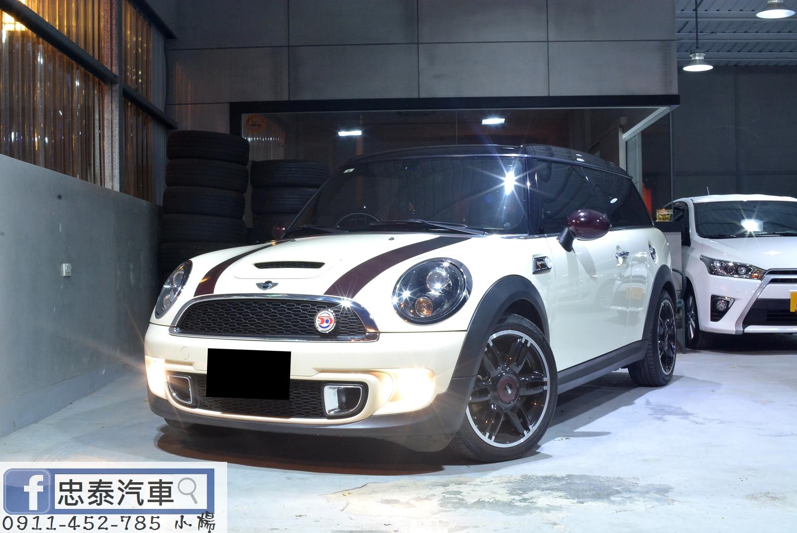 2011 Mini 迷你 Clubman
