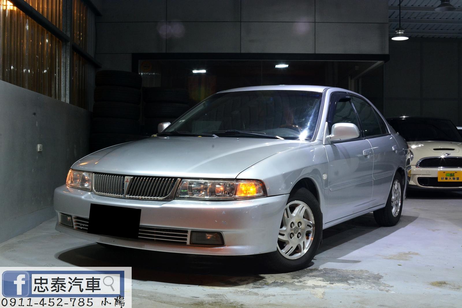 1999 Mitsubishi Lancer