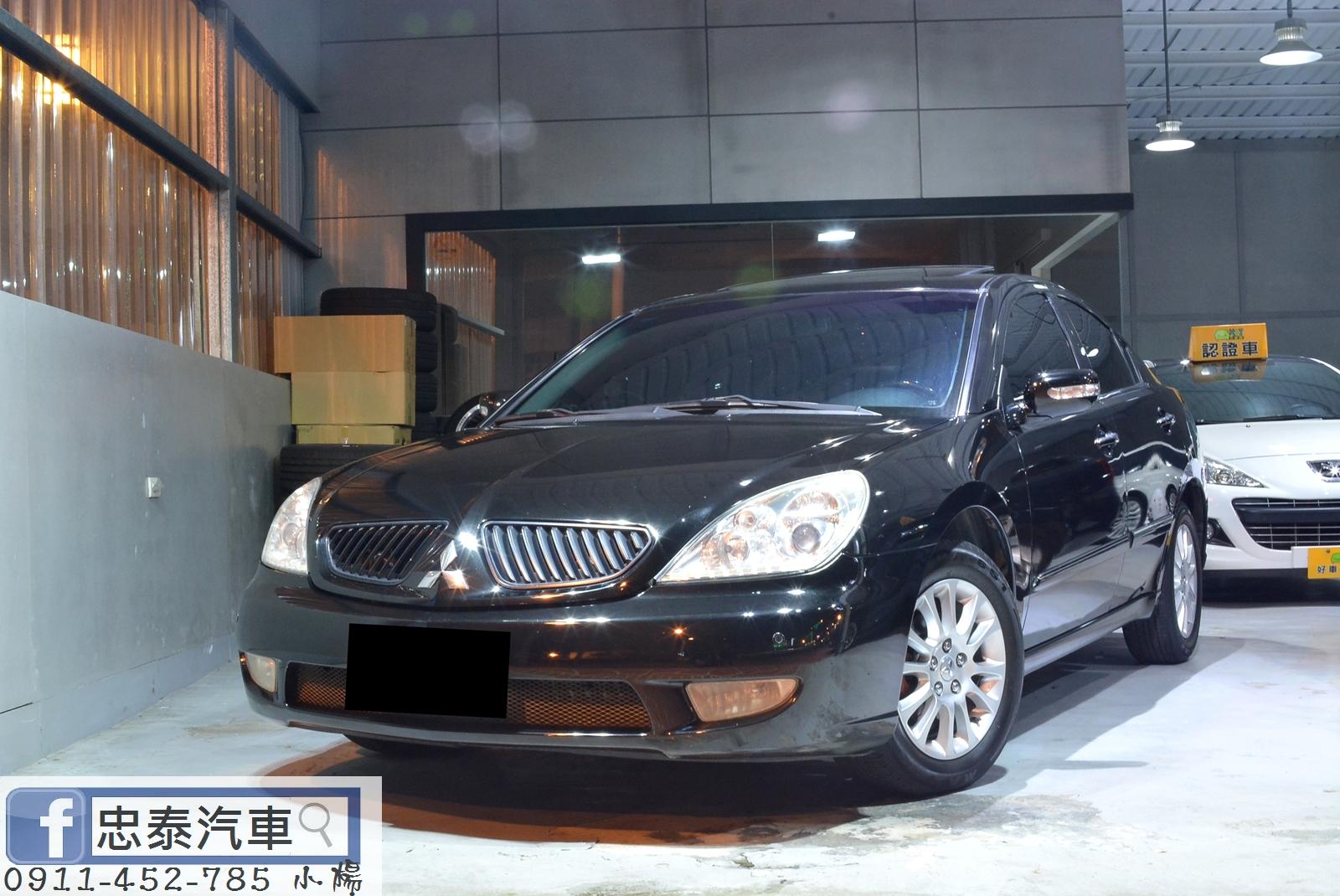 2006 Mitsubishi 三菱 Grunder
