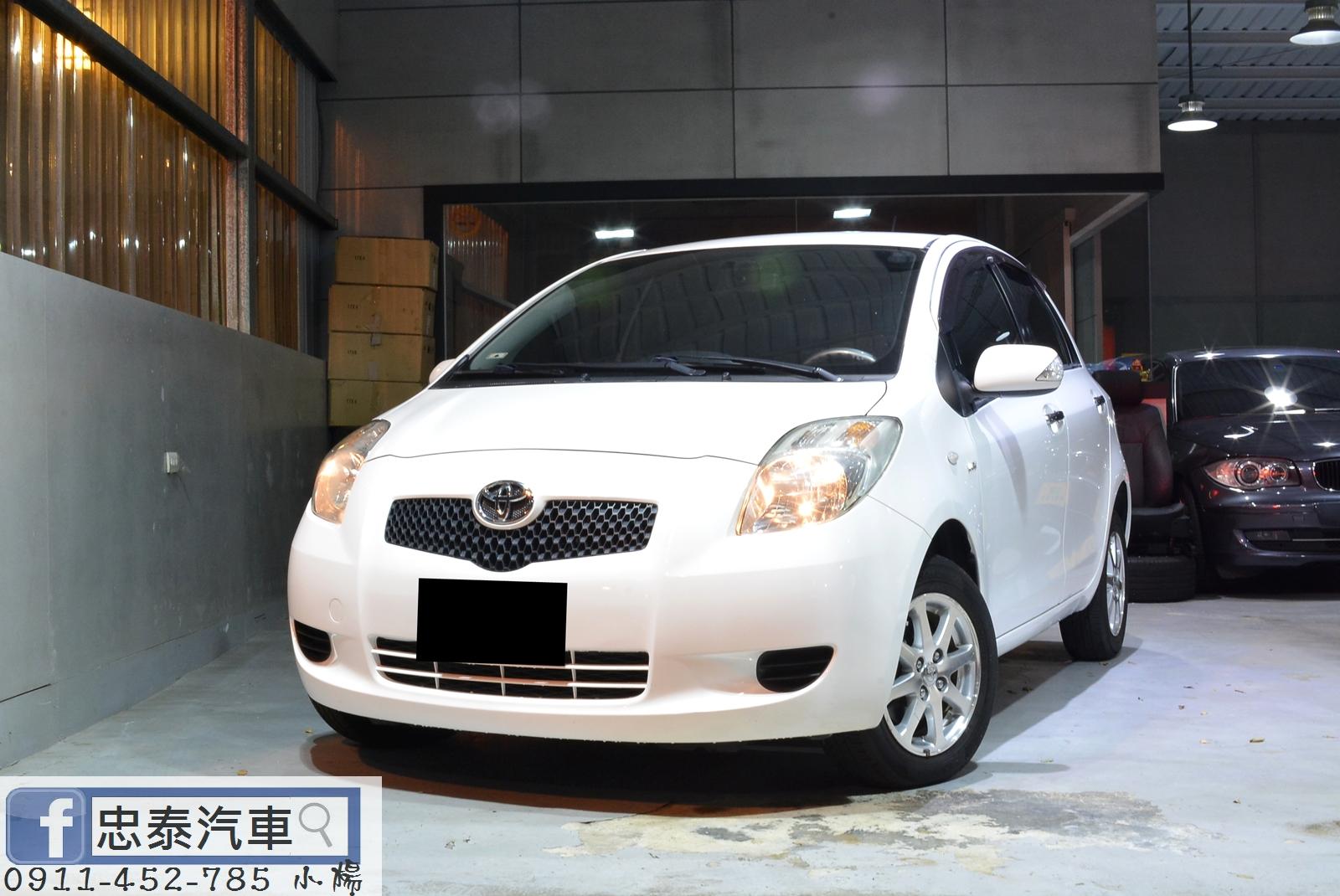 2006 Toyota 豐田 Yaris