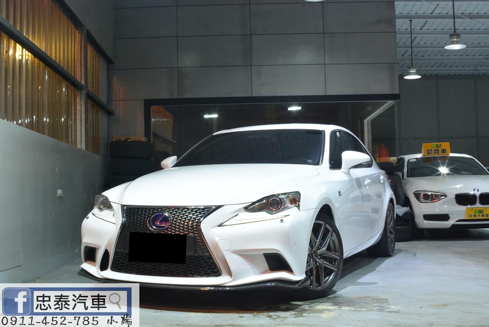 2014 Lexus 凌志 Is