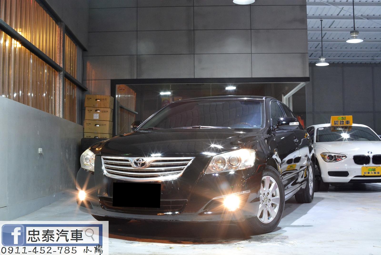 2010 Toyota 豐田 Camry