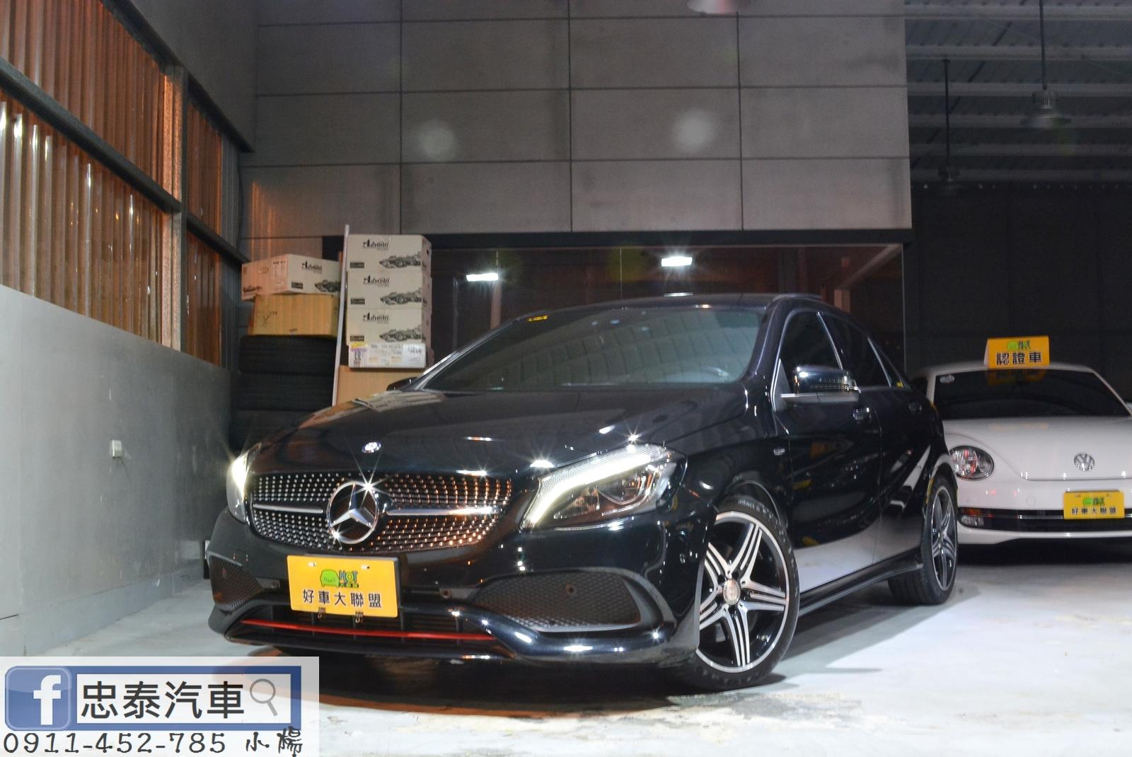 2016 M-Benz 賓士 A-class