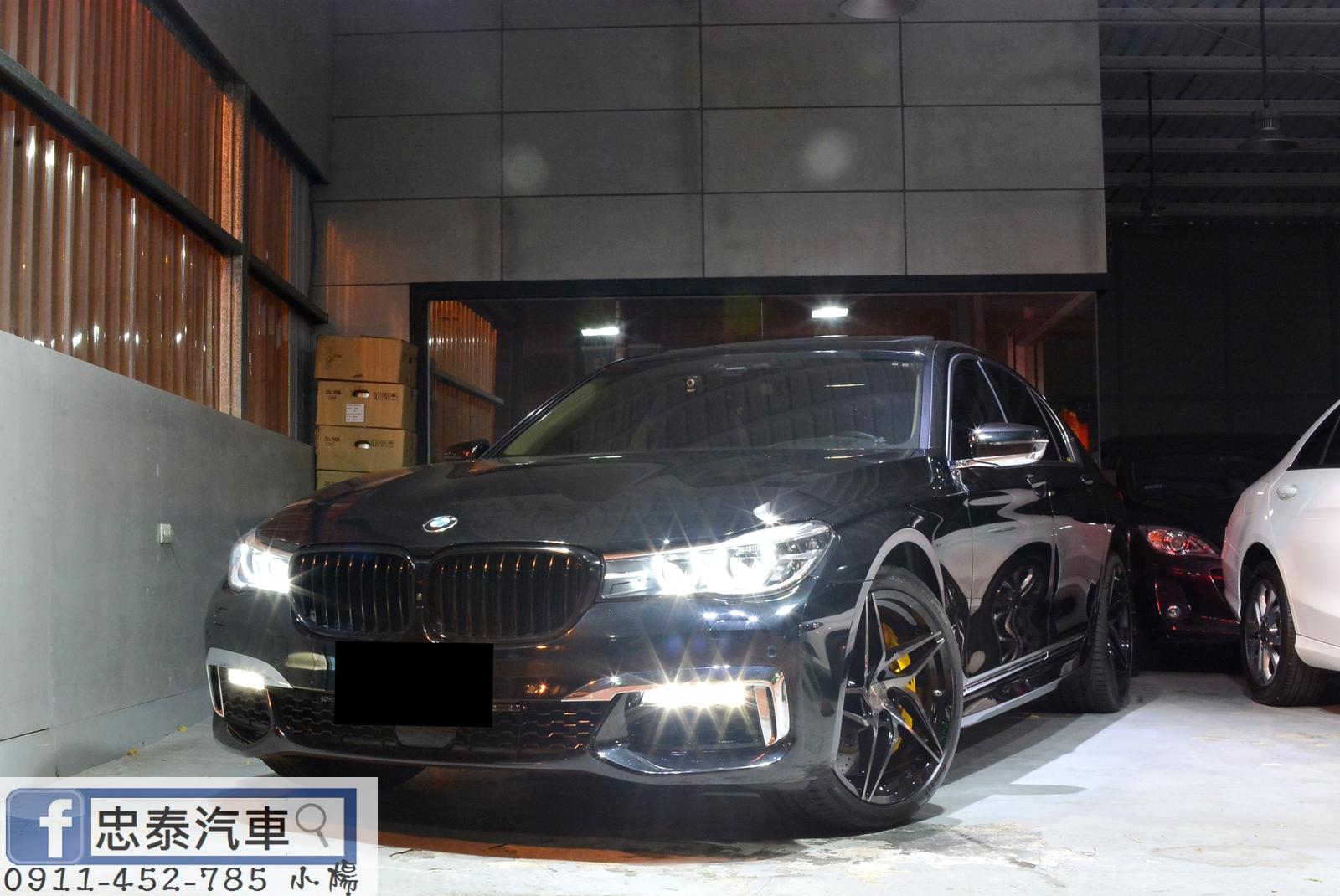 2016 BMW 寶馬 7-series