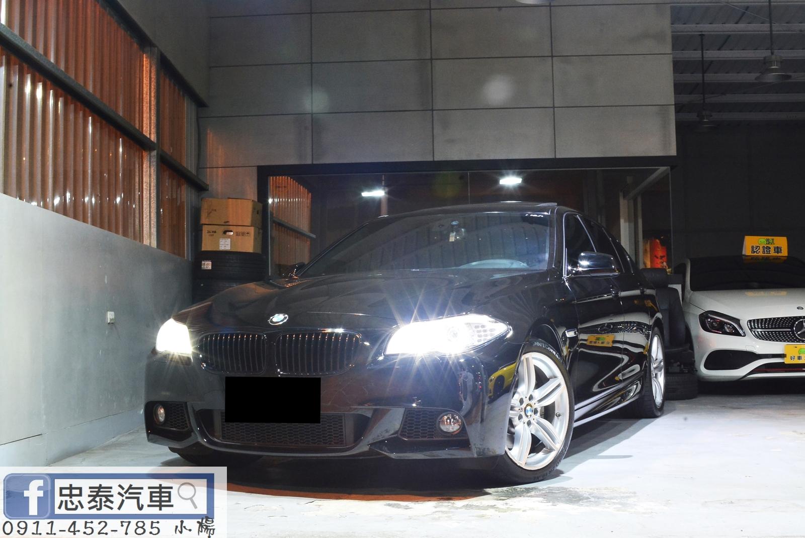 2012 BMW 寶馬 5-series sedan
