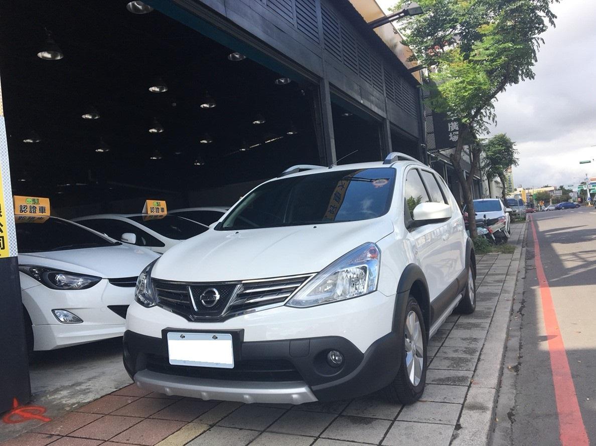 2017 Nissan Livina