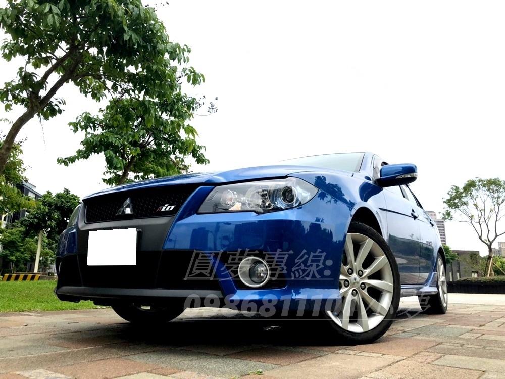2010 Mitsubishi Lancer fortis