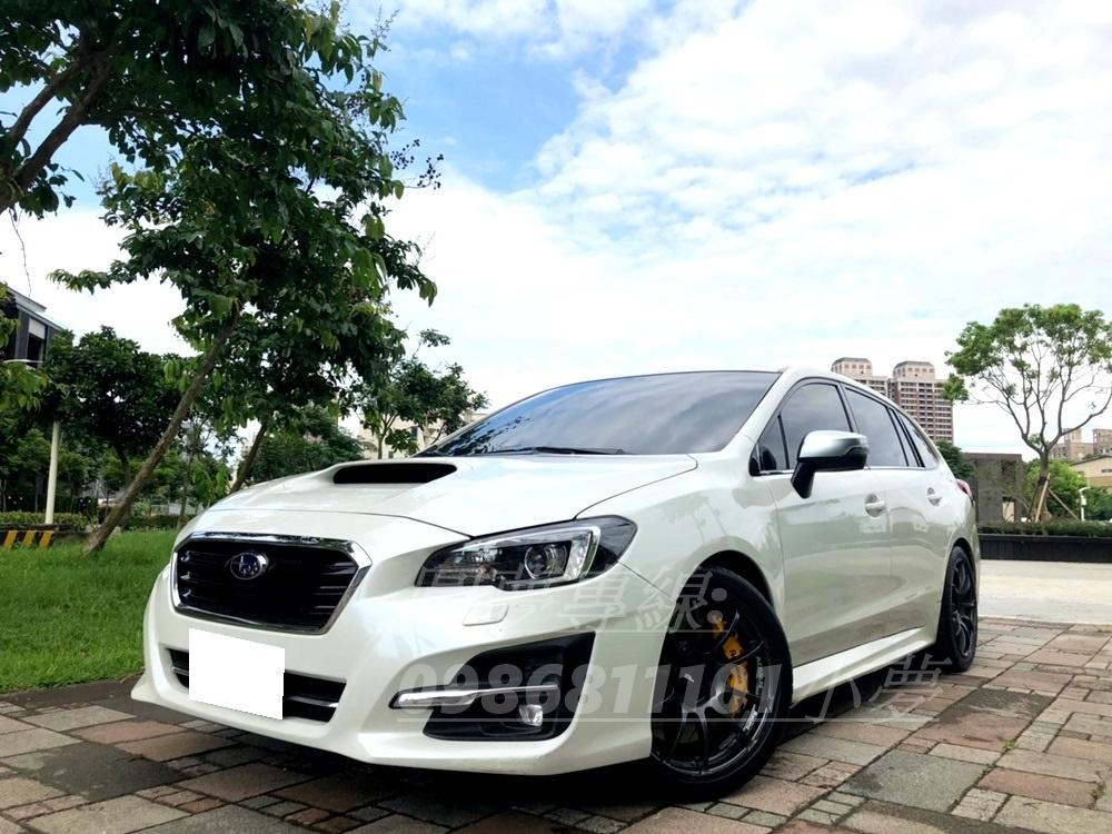 2017 Subaru 速霸陸 Levorg