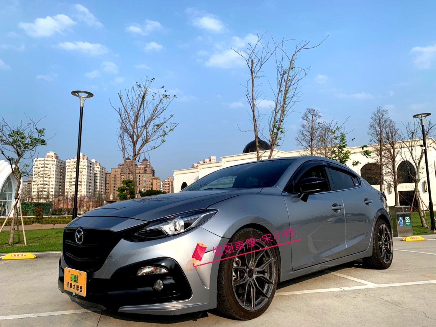 2016 Mazda 馬自達 3