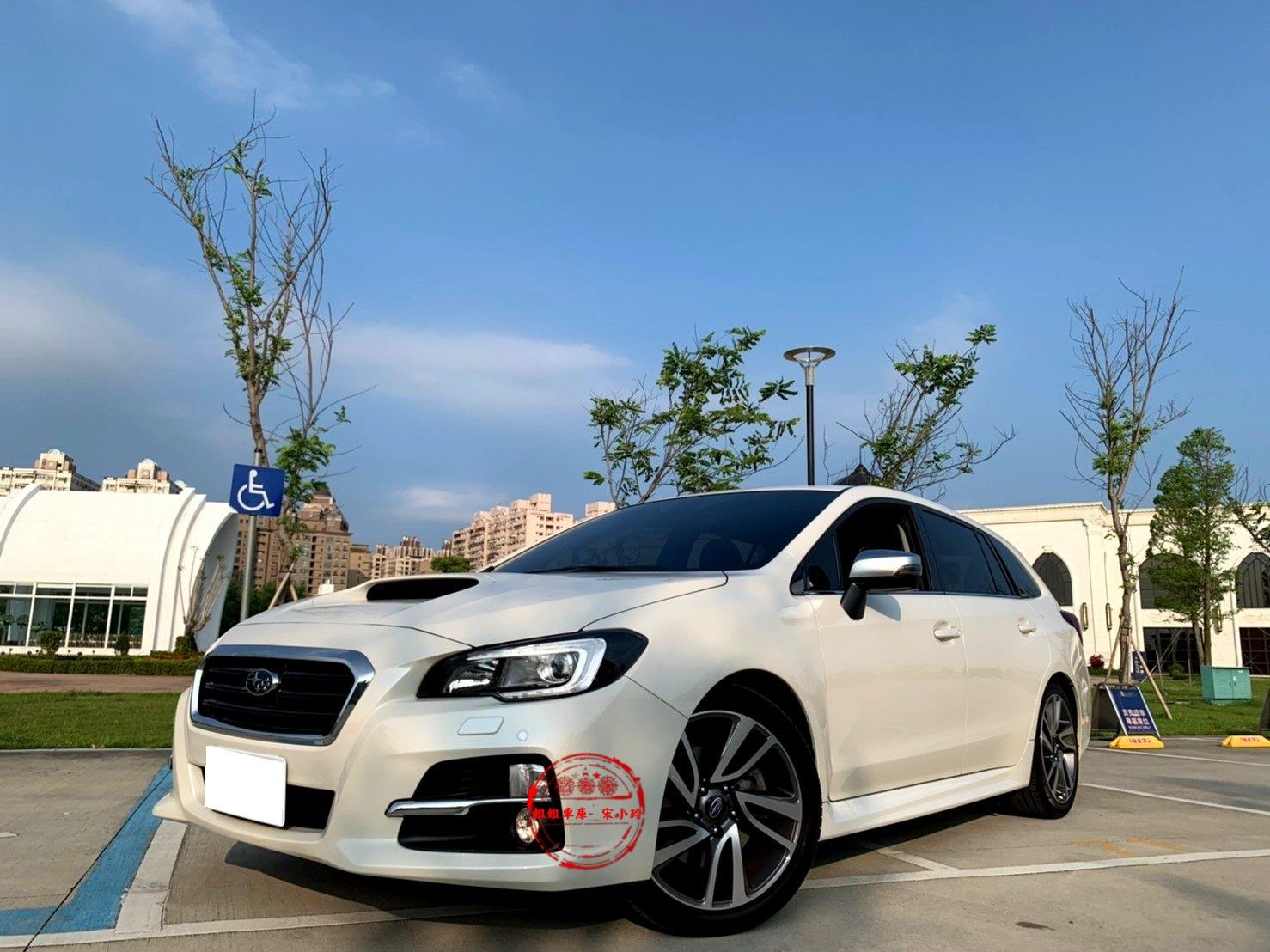 2015 Subaru 速霸陸 Levorg